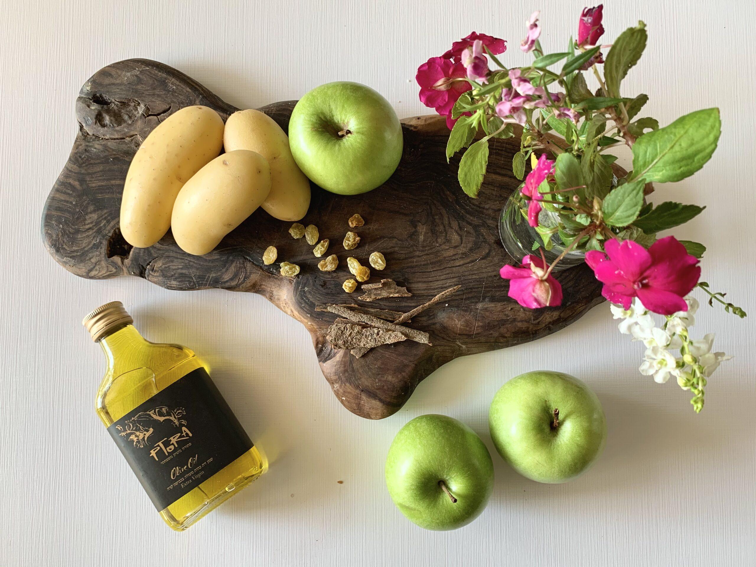 לביבות תפוחי עץ וקינמון בשמן זית